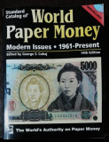 STANDARD CATALOG OF WORLD PAPER MONEY -GEORGE S. CUHAJ