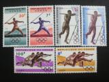 LOT TIMBRE JOCURILE OLIMPICE CONGO MUSATESCU, Nestampilat