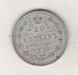 bnk mnd Rusia 20 kopeiki 1915 , argint