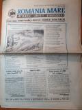 Ziarul romania mare 8 septembrie 1995