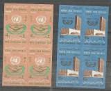 Yemen 1965 International co-operation x 4 imperf. set Mi.430-431B MNH DA.075