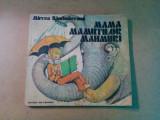 MAMA MAMUTILOR MAHMURI - M. Santimbreanu - GH. MARINESCU (iluhstratii) -1983