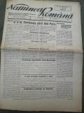 Ziarul Natiunea romana 26 mai 1946