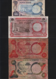 Cumpara ieftin Set Nigeria 50 kobo + 1 pound + 2x1 + 5 + 10 + 20 naira