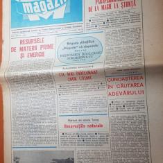 """Ziarul magazin 15 noiembrie 1980-art. """" raducanu la rapid """" de adrian paunescu"""