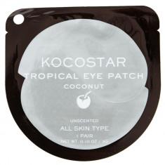Tropical Benzi pentru ochi Coconut 3 gr