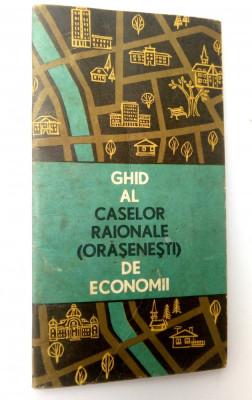 Reclama Ghid CEC al caselor raioanele (orasenesti) de economii - 1965 foto