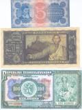 Bancnota Cehoslovacia 5-5.000 Korun 1920-23 - P15-18 ( set 5 reproduceri )
