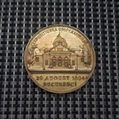 Medalie 1894 - Rara - Regina Maria - Regele Ferdinand - Bucuresci