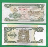 = CAMBODIA - 200 RIELS – 1995 - UNC   =