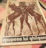 EPOPEEA  LUI GHILGHAMES