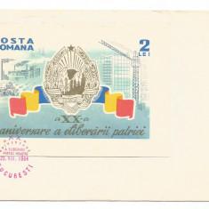 (No4) FDC ROMANIA-LP 588 A XX-a ANIVERSARE A PATRIEI
