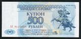 Transnistria 500 ruble 1993 necirculata P22