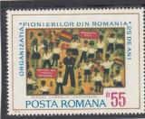 ROMANIA 1974   LP 844  A 25-a ANIVERSARE A ORGANIZATIEI DE PIONIERI    MNH, Nestampilat