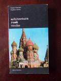 Cumpara ieftin ARHITECTURA RUSA VECHE- FAENSEN- vol. 2, r4f