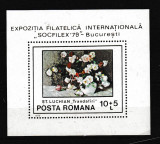 Romania 1979 - EXPO. SOCFILEX - MNH