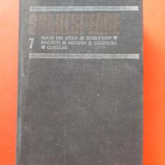 SHAKESPEARE Opere vol 7 MACBETH REGELE LEAR ×