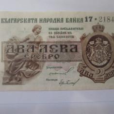 Rara! Bulgaria 2 Leva Srebro(argint) 1920 in stare buna