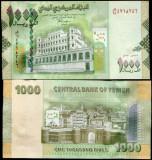 Yemen 2012 - 1000 rials UNC