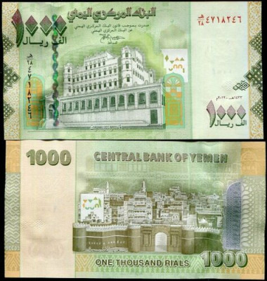Yemen 2012 - 1000 rials UNC foto