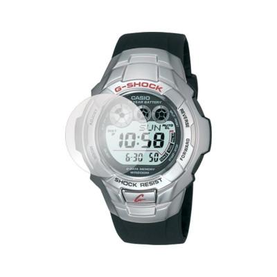 Folie de protectie Clasic Smart Protection Ceas Casio G-Shock G-7100 foto