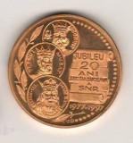 SV * Medalia  SNR  Suceava * JUBILEUL 20 ANI de ACTIVITATE * 1977 - 1997