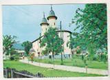 Bnk cp Manastirea Varatec - Vedere - necirculata - marca fixa, Printata