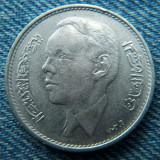 1p - 1 Dirham 1969 Maroc, Africa