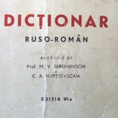 Dictionar ruso-roman - Editia a IV-a