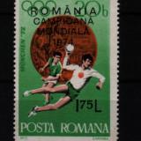 1974 l.p. 846 conditie perfecta, Nestampilat
