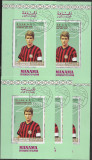 1969, Manama - AC Milan - Campioana Europeana, x5, Sport, Nestampilat
