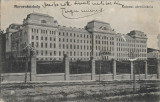Carte postala austro-ungara Liceul Militar Targu Mures