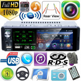 Radio Mp5 Player Auto 1Din Bluetooth Comenzi Pe Volan Si Microfon 4x50W - 22