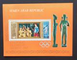 YEMEN A.R. MEXIC-1968-Olimpiada culturala-Picturi-1colita -YAR 066C, Arta, Asia