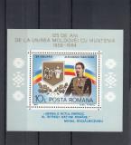 1984   LP 1093 - 125 DE ANI UNIREA MOLDOVEI CU MUNTENIA  COLITA  DANTELATA  MNH
