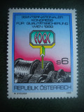 HOPCT TIMBRE MNH 602  CONTROLUL CALITATII   1989  -1 VAL AUSTRIA