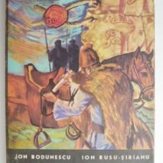 Descifrarea unei istorii necunoscute – Ion Bodunescu, Ion Rusu-Sirianu