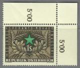 AUSTRIA 1954 - ANIVERSARI, ESPERANTO  TIMBRU NESTAMPILAT