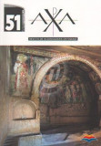 Axa - Revista de oceanografie ortodoxa, nr. 51