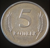 Moneda 5 COPEICI - TRANSNISTRIA, anul 2005  *cod 2495 - A.UNC
