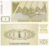 Slovenia 1 Tolar 1990 UNC