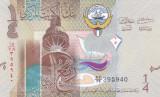 Bancnota Kuwait 1/4 Dinar (2014) - P29 UNC