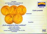 Intreg postal CP nec. 2003 - Eroii neamului in filmul romanesc - Set de medalii