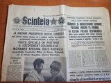 scanteia 18 noiembrie 1983-ancheta in orasele satu mare ,galati si targoviste