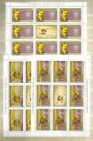 Romania MNH 2006 - Centenarul zborului Traian Vuia - LP 1712 a - minicoli, Nestampilat