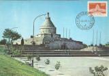 TSV* - MAXIMA MAUSOLEUL EROILOR MARASESTI 1975 VARIANTA  2
