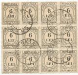 România, LP IV.14d/1926, Taxă de plată, tip. negru, h. albă, bloc, eroare, obl.