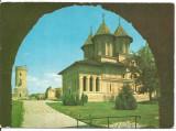 Carte postala-TARGOVISTE-Biserica Domneasca, Necirculata, Printata