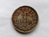 1 leu 1924 poissy 8