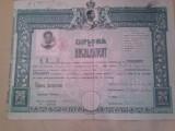 Diploma bacalaureat Romania Regala ,perioada regelui Carol al II lea